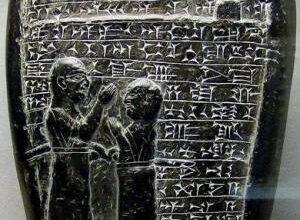 Miniatura per l'articolo intitolato:BABILONESI
