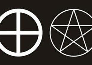Miniatura per l'articolo intitolato:MAGIA E RELIGIONE