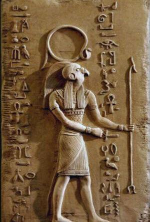 Dio Ra antico Egitto