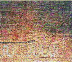 Apophis: il concetto del bene e del male