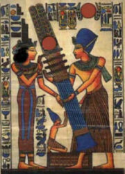 Oggetti e simboli sacri